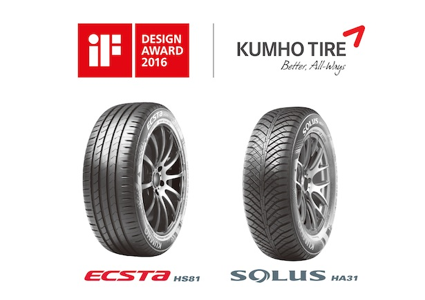 kumho receives two 2016 if design awards. Black Bedroom Furniture Sets. Home Design Ideas